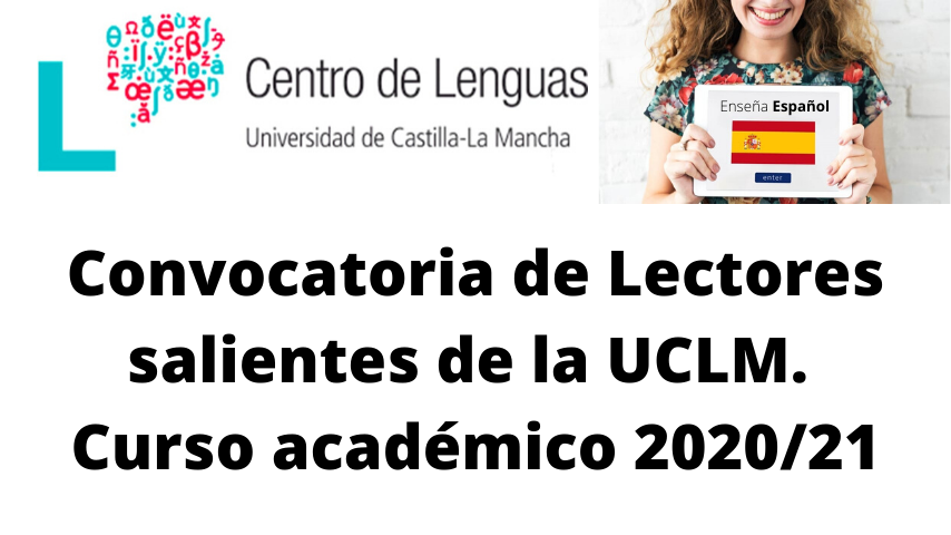 Convocatoria Lectores OUT 2020-21